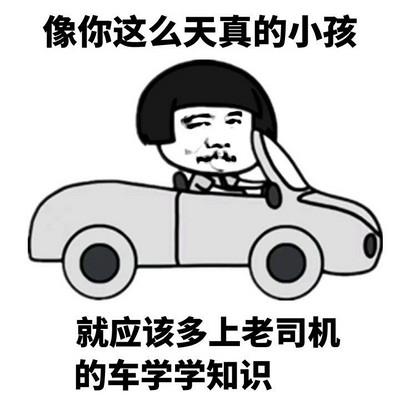 SO COOL我的车