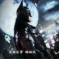 英雄故事 蝙蝠侠【地瓜妈妈讲故事】