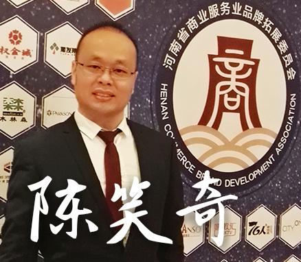 千谷云梦学院_陈笑奇