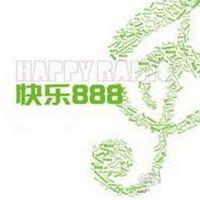 中山电台快乐888