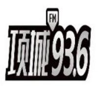 项城936