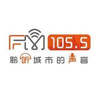 济宁FM1055广播电台