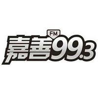 嘉善993