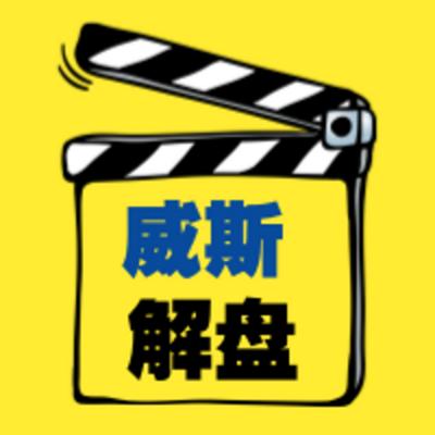 股市点金_炒股技巧_股市解盘