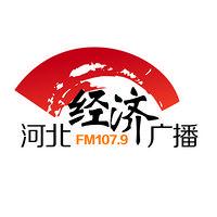 河北经济广播