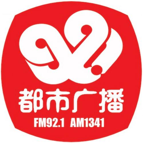 辽宁都市广播