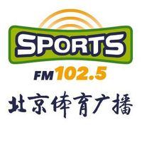 北京体育广播