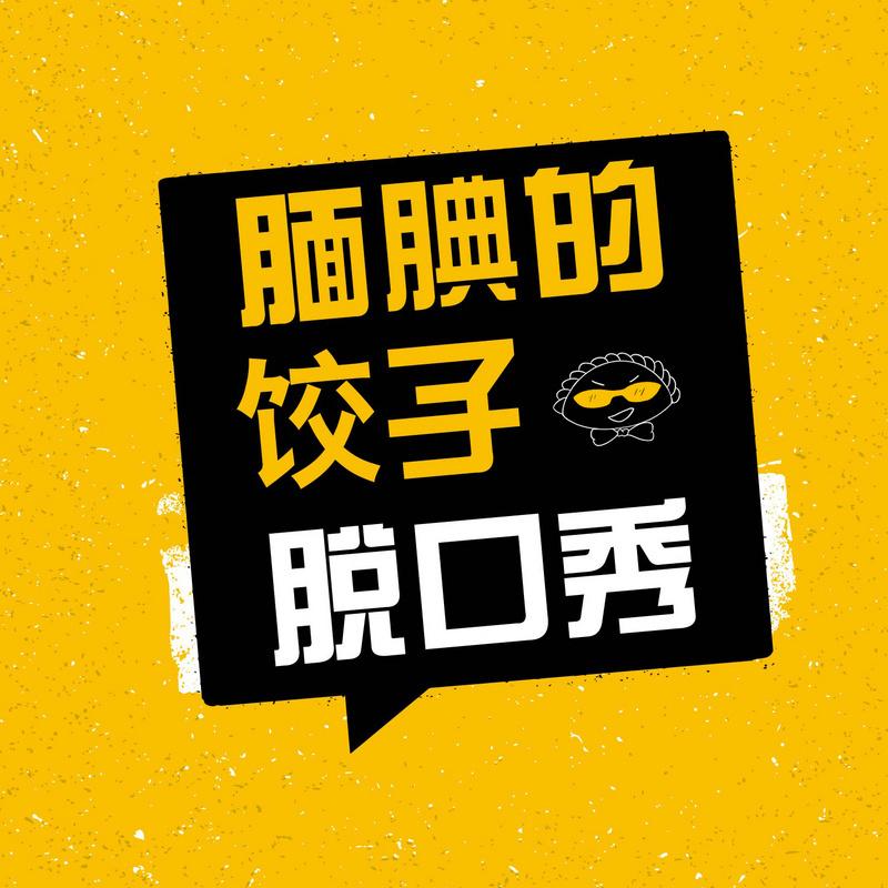 80后在上海