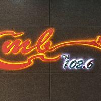 哈尔滨古典音乐广播
