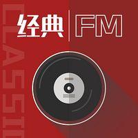 河南经典FM