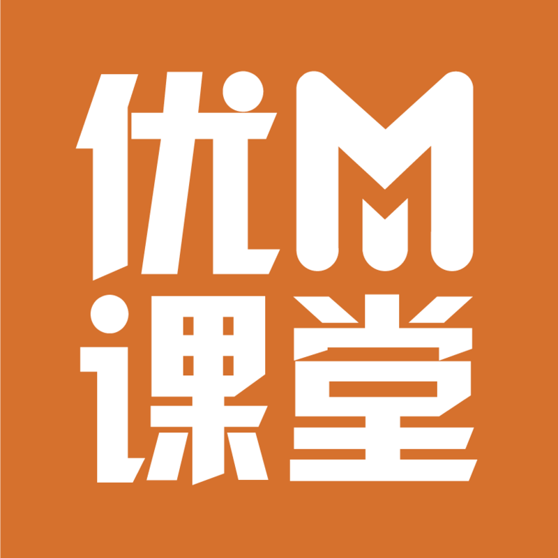优Me课堂umeclass