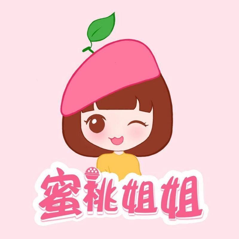 蜜桃姐姐FM