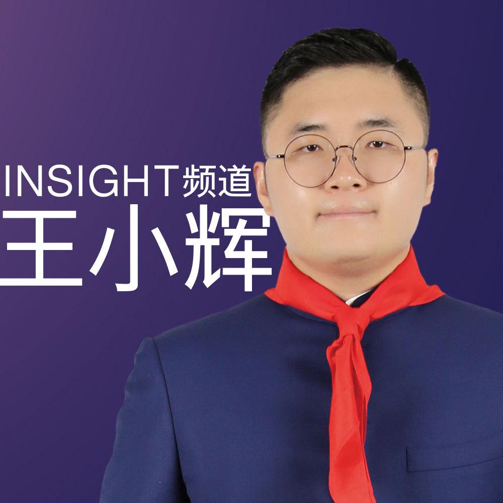 王小辉频道1