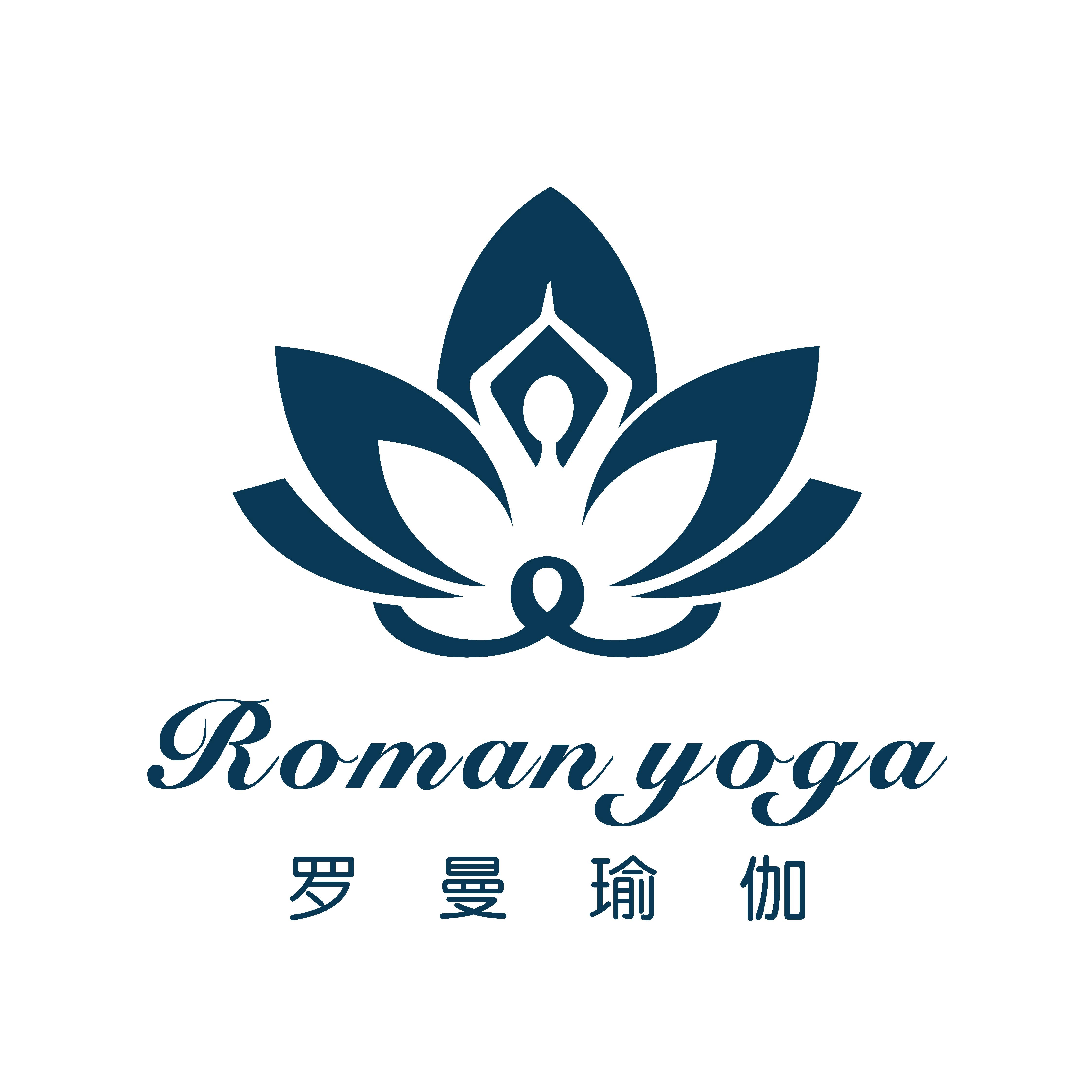 罗曼瑜伽学院