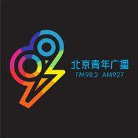 北京青年广播