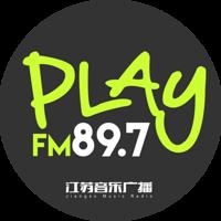 江苏音乐广播PlayFM897