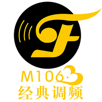 宿豫人民广播电台