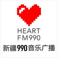 新疆990音乐广播