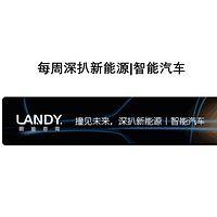 小丹尼:新能源智能汽车
