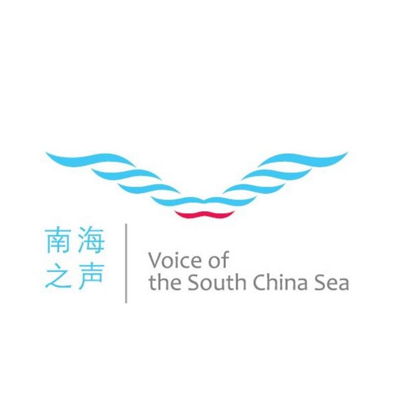 中国国际广播电台南海之声