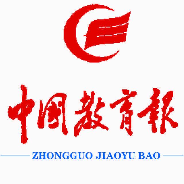 中国教育之声