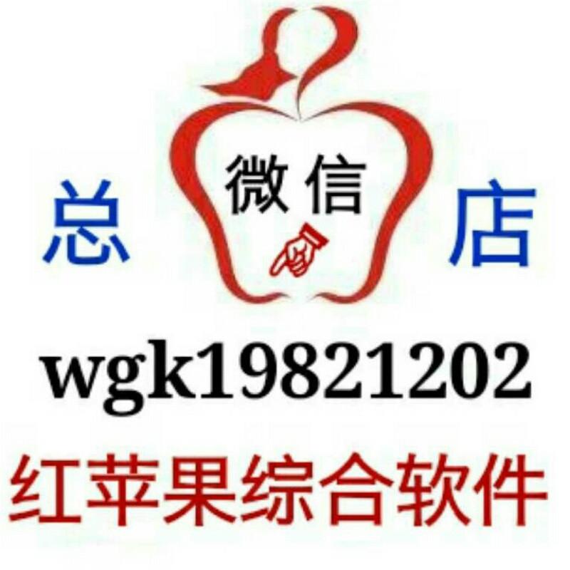 红苹果传媒【招加盟商】