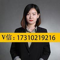 家装创业营销管理刘建老师