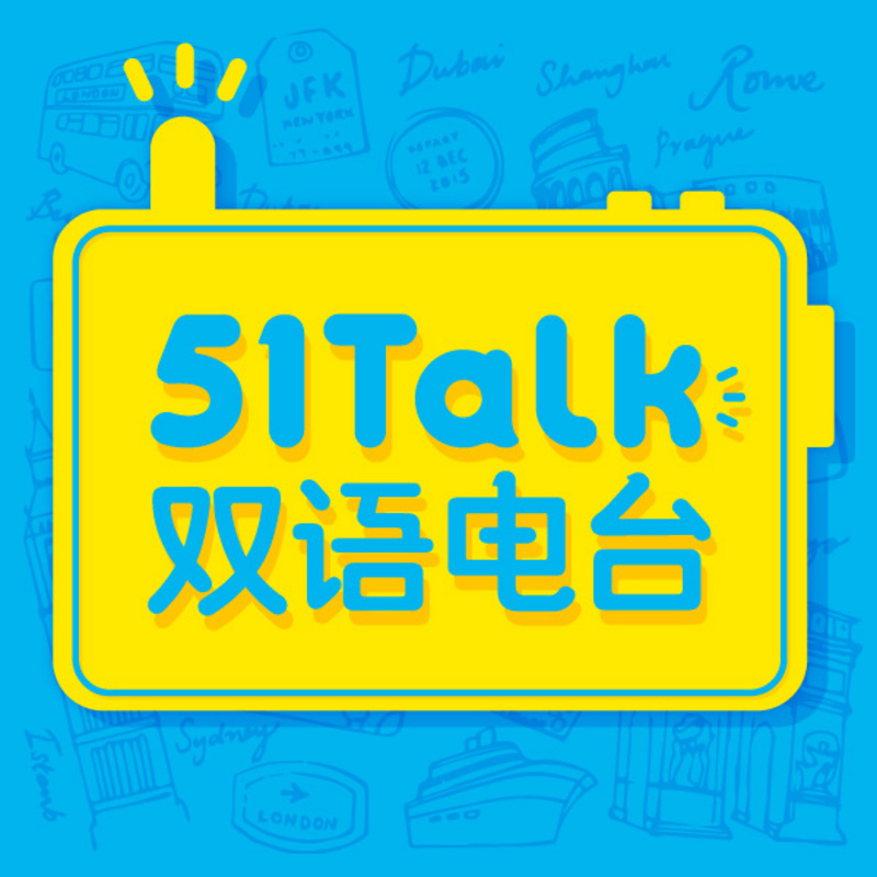 51Talk英语