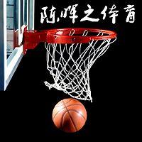 陈晖之体育