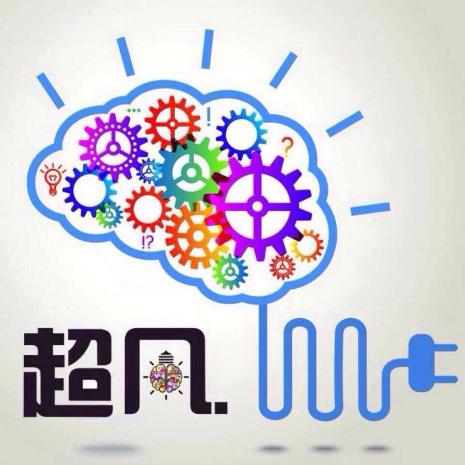 最强大脑记忆