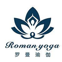 《罗曼瑜伽-最新体式库》