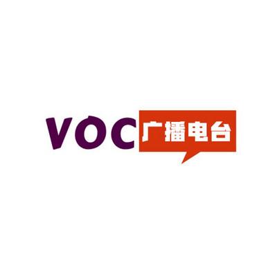 VOC广播电台