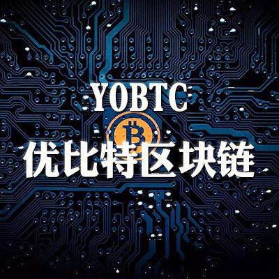 YOBTC优比特区块链