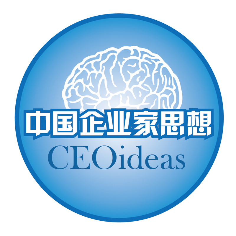中国企业家思想
