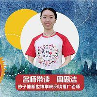 """中国最美神话绘本:冯健男先生把""""美""""装进孩子大脑里"""
