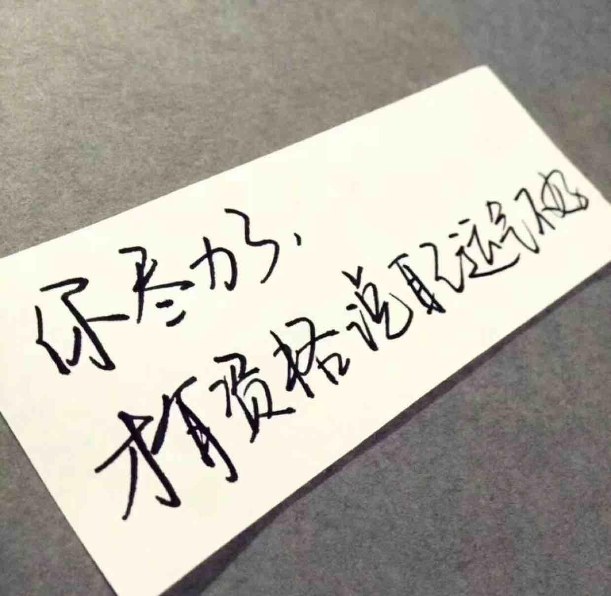 刘俊588