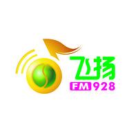邵阳音乐频道