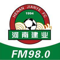建业足球广播