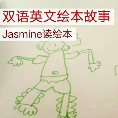 Jasmine的双语英文绘本