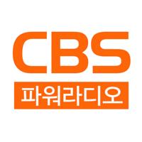 CBS 파워라디오 [Music FM]