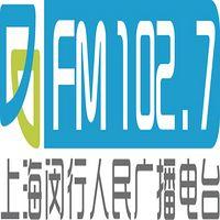 闵行人民广播电台