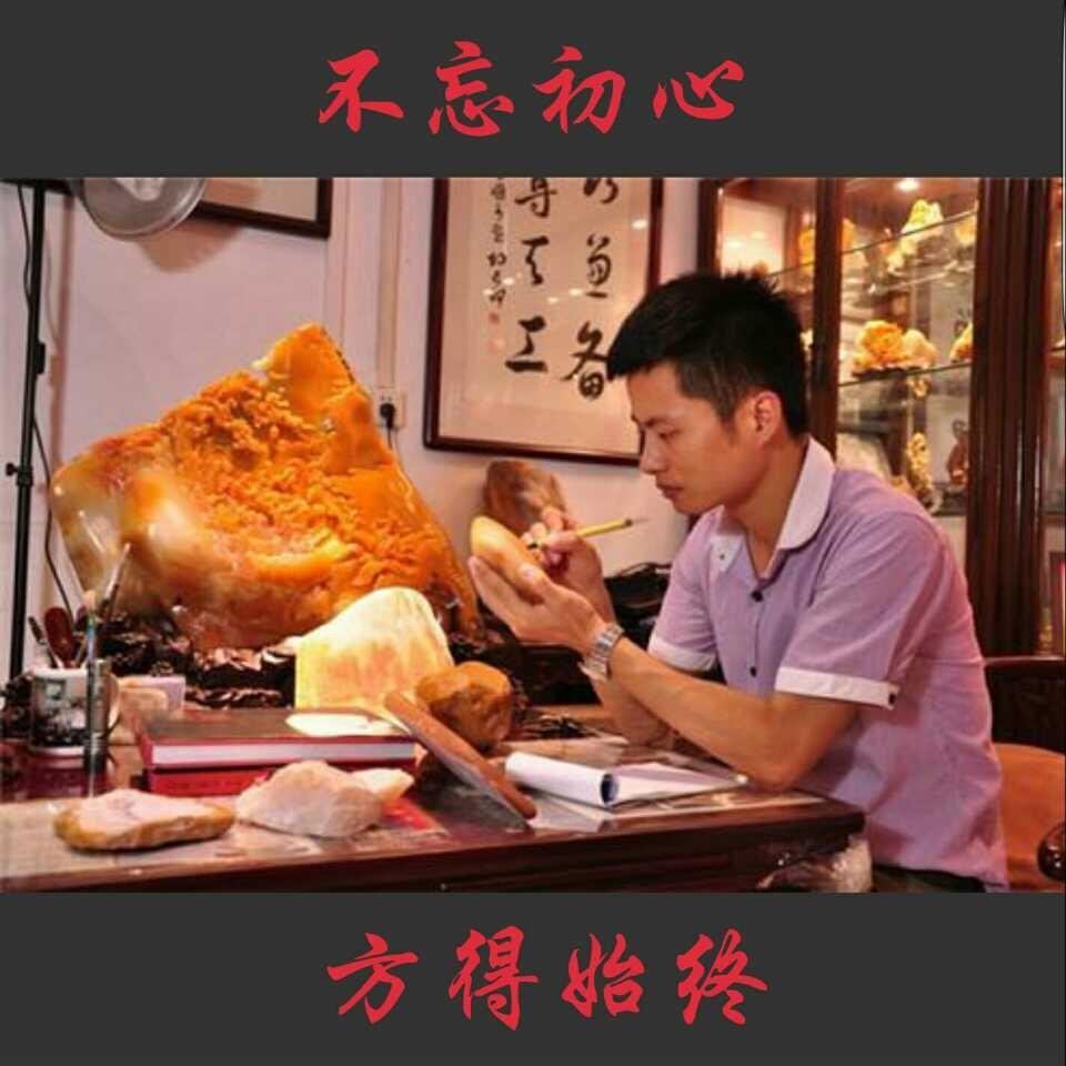真玉玉雕工厂陳生