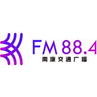 南康交通广播