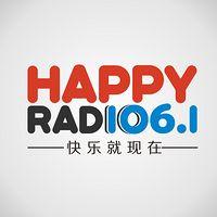 西安资讯广播·快乐1061