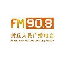 FM90.8封丘人民广播电台
