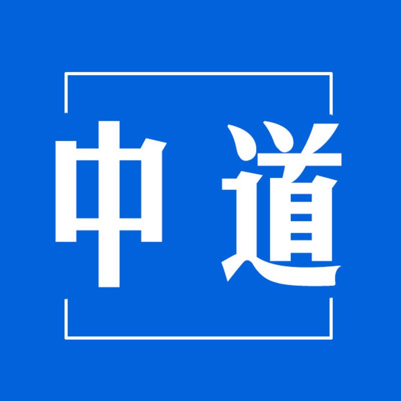 中道云学堂