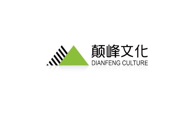 上海颠峰官方账号
