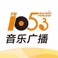吉林市音乐广播