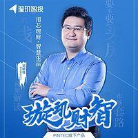 璇玑财智第一季