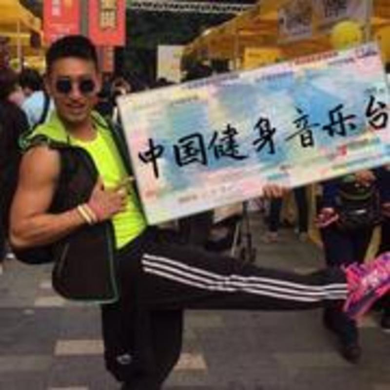 中国健身音乐台